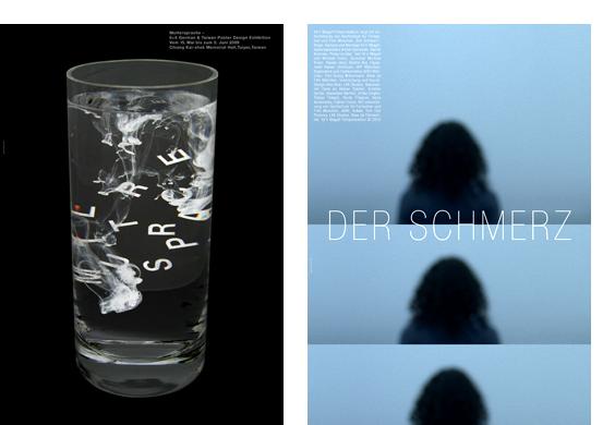 aktuell_gerwin-plakate_01